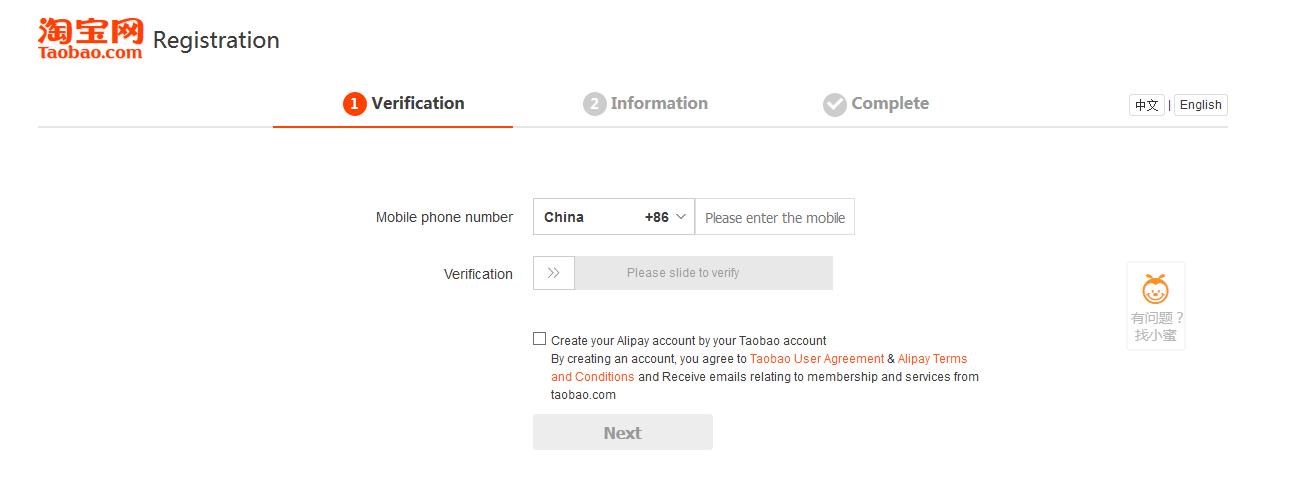 тау бау интернет магазин регистрация
